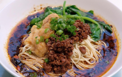 Hao noodle