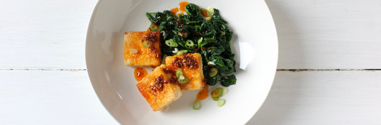 Crispy Tofu and Ginger Spinach with Chili Crisp